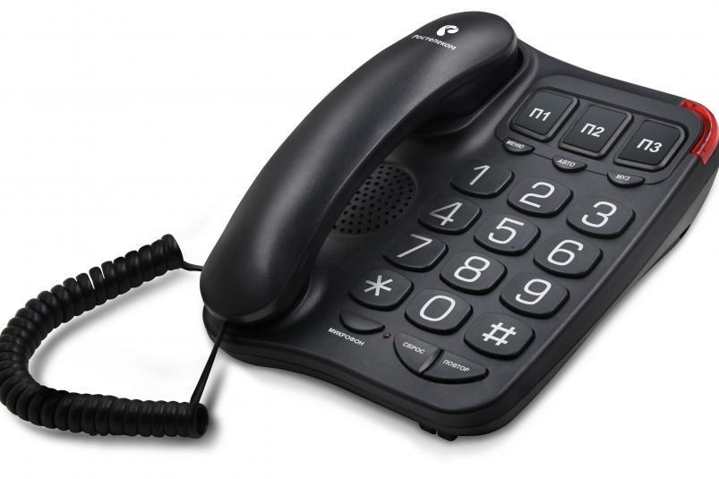 Утилизация старых телефонов