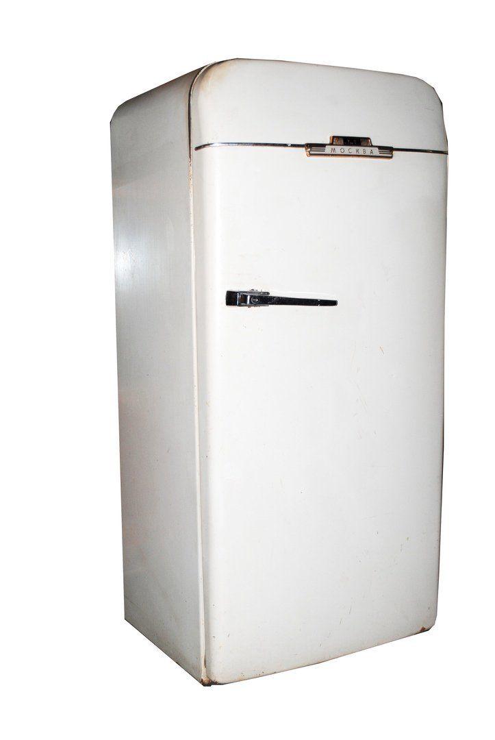 Вывоз холодильников Москва